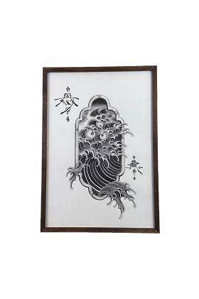 Toshikazu Nozaka - Asian Wave #1 Original
